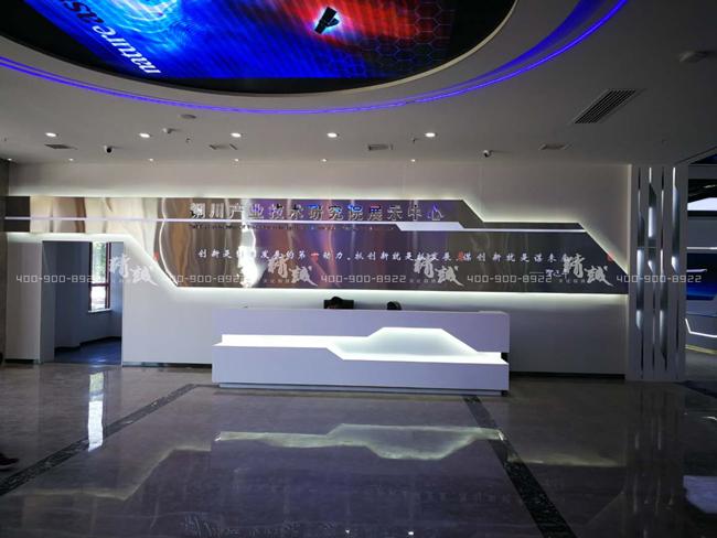 铜川市委各级领导莅临铜川产业技术研究院展览馆展示中心考察