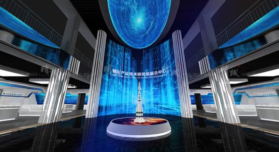 铜川产业技术研究院展览馆设计成果,政府领导亲自考察