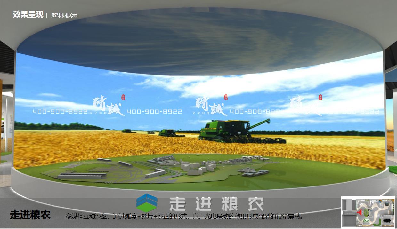 陕西粮农集团展览馆设计方案