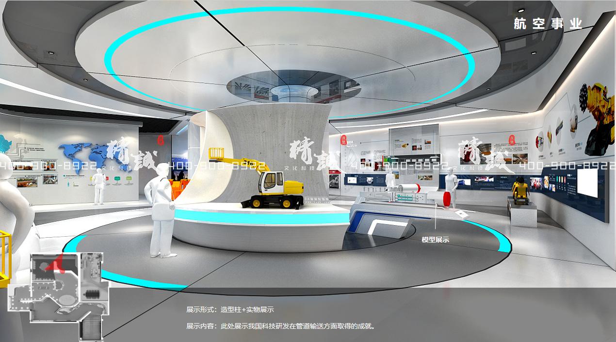 中交科技城规划展览馆设计简介