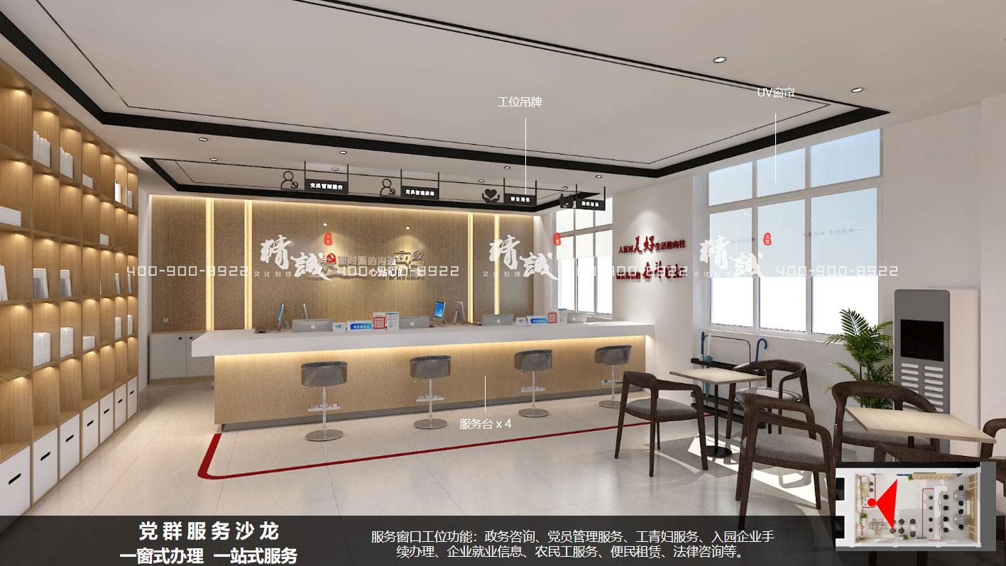 安康硒谷生态工业园党群服务中心设计方案(2)