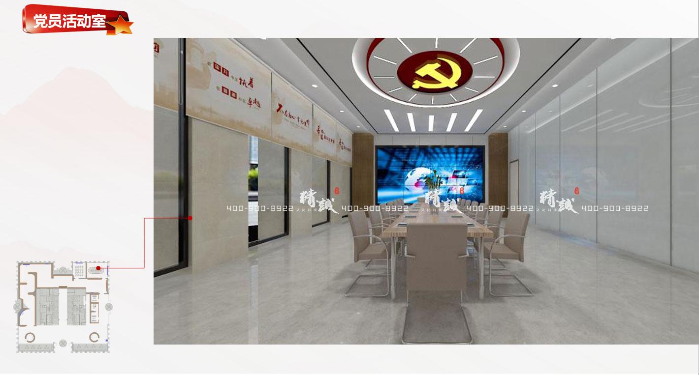 西安曲江红色会客厅展馆设计效果图