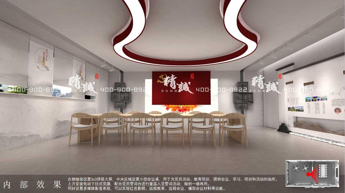 正泰智能电气展厅设计效果图