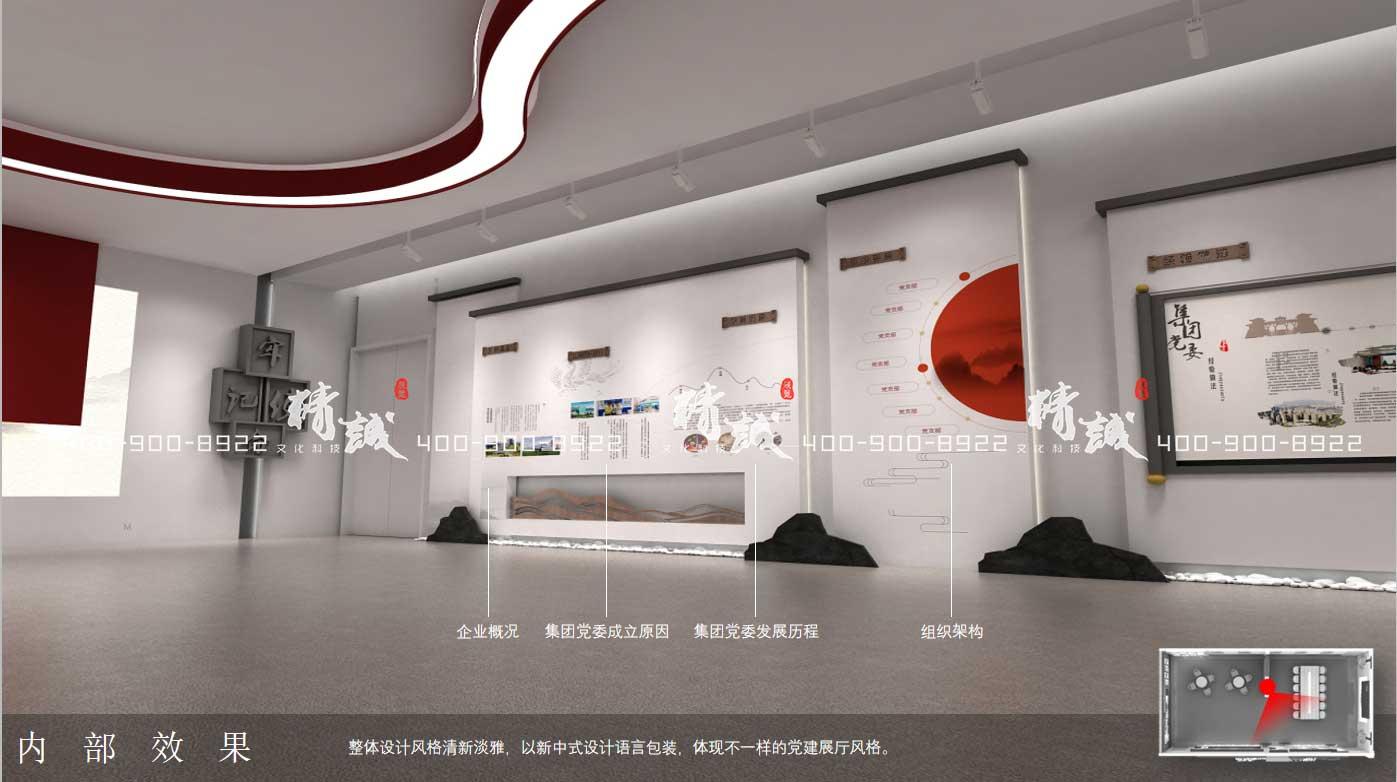 西安正泰智能电气展厅设计方案