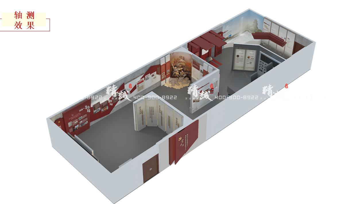 宝鸡眉县金渠镇展厅设计效果图