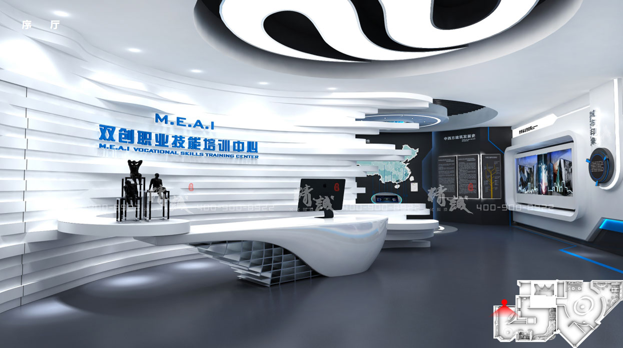 企业展馆设计 三好软件企业展馆设计概念篇