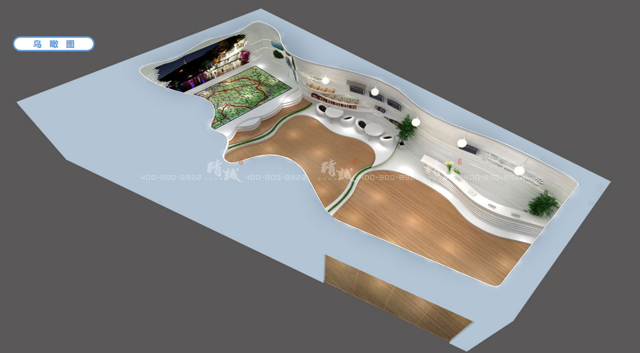 宜君游客服务中心展厅设计方案|概念篇