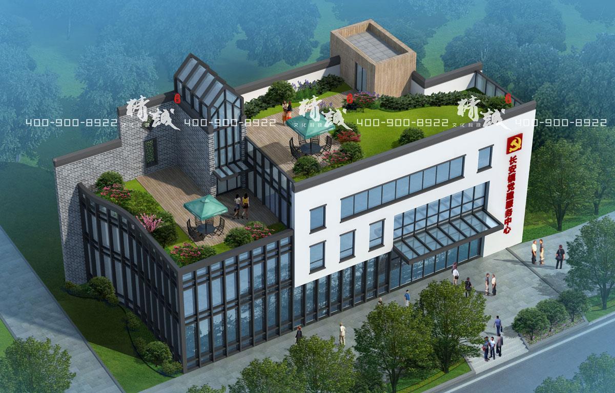 商洛长安镇硒茶小镇综合服务中心展厅设计-概念篇
