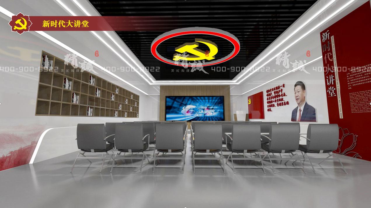 党员政治教育基地展厅设计的几点建议