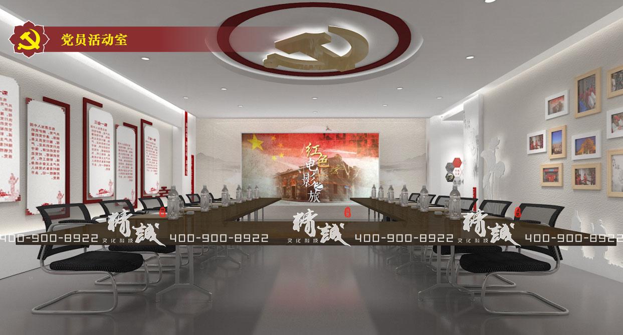 西安莲湖区新时代党员政治教育基地展厅设计功能定位