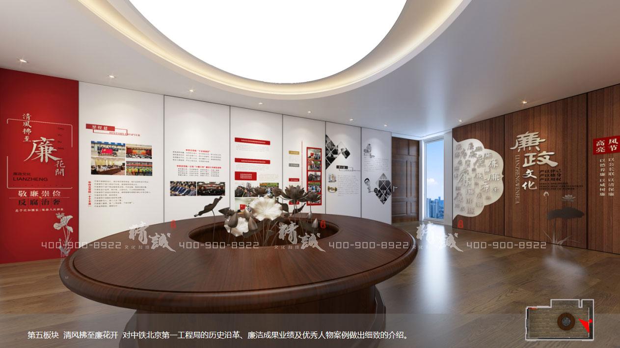 廉政教育展厅设计建议