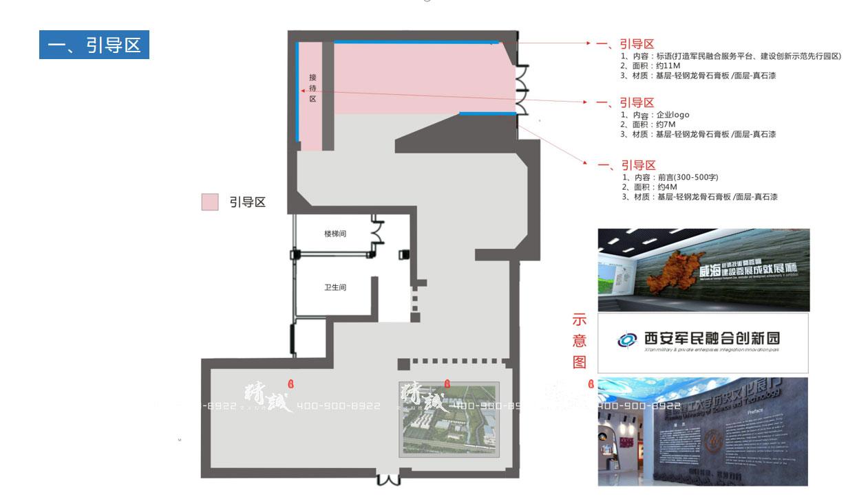 展馆内部设计效果图图片介绍