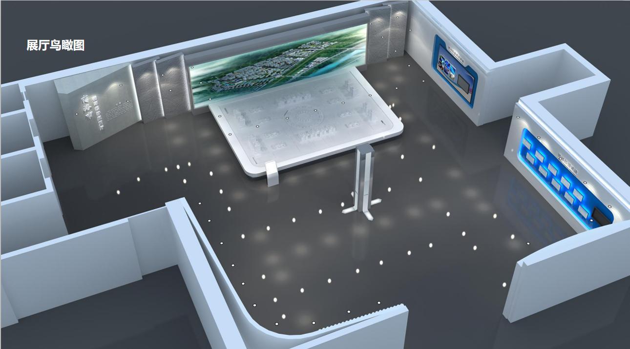 商洛市循环经济展厅设计方案概念篇