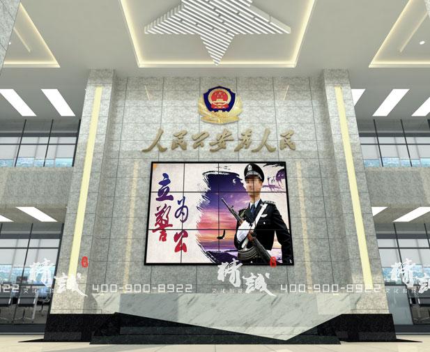 警营文化展厅设计效果图