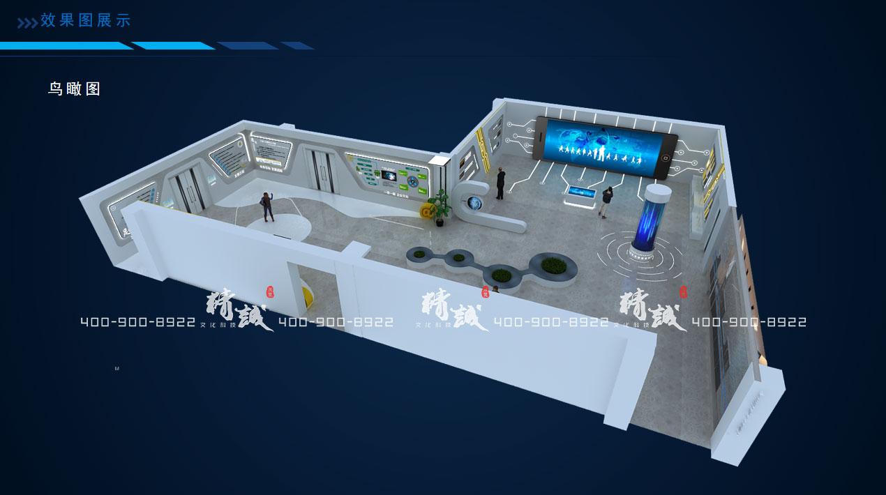 企业展厅设计效果展示