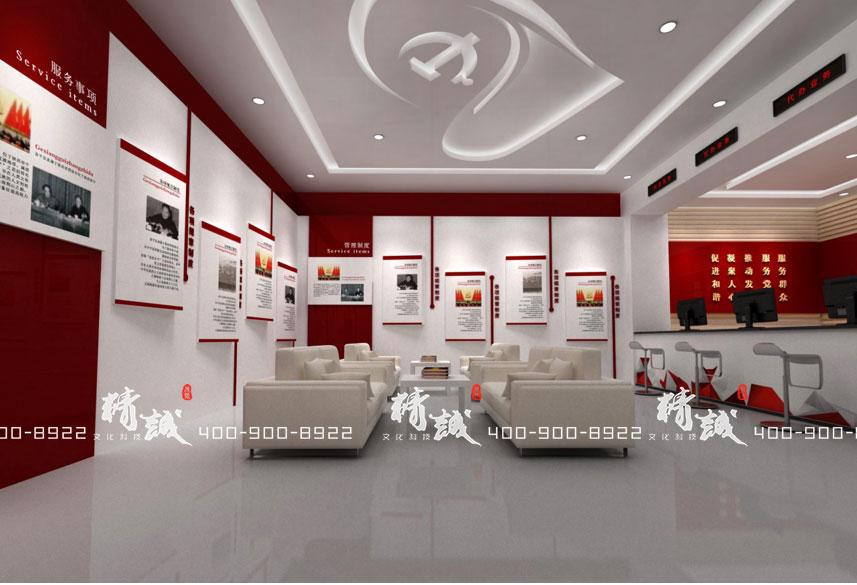 中合村党建文化展厅设计效果展示