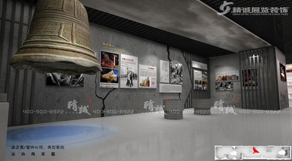 安康平利县法治教育展馆设计效果图