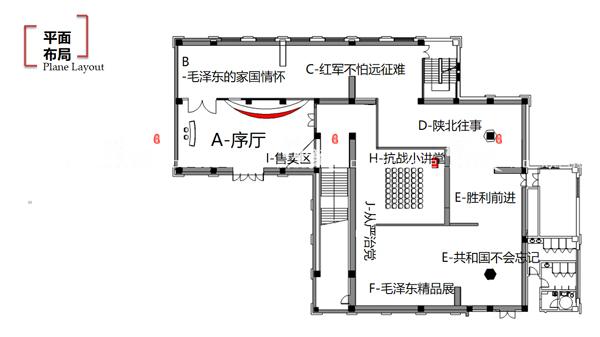 圣地河谷金延安红藏展馆设计概念篇