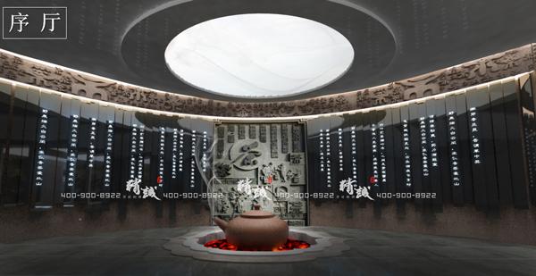 茶文化博物馆设计效果图