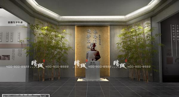名人纪念馆设计效果图