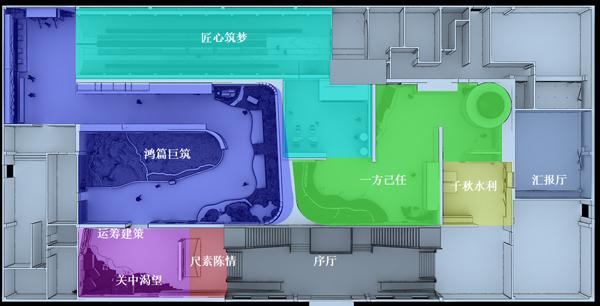 引汉济渭展厅设计效果图