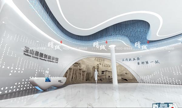 展厅设计之前要考虑的几个点