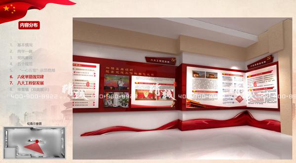 小型展览馆设计案例:54平淡村党群服务中心PPT