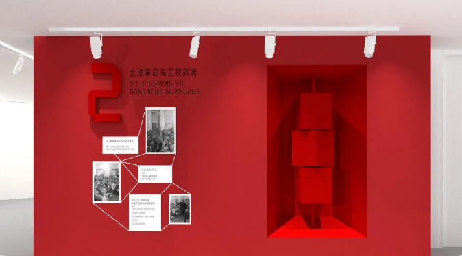 现代简约风格展馆展厅设计效果