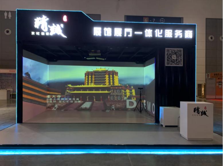 西安展览展会快讯 精诚展览成为本次展会的网红打卡地