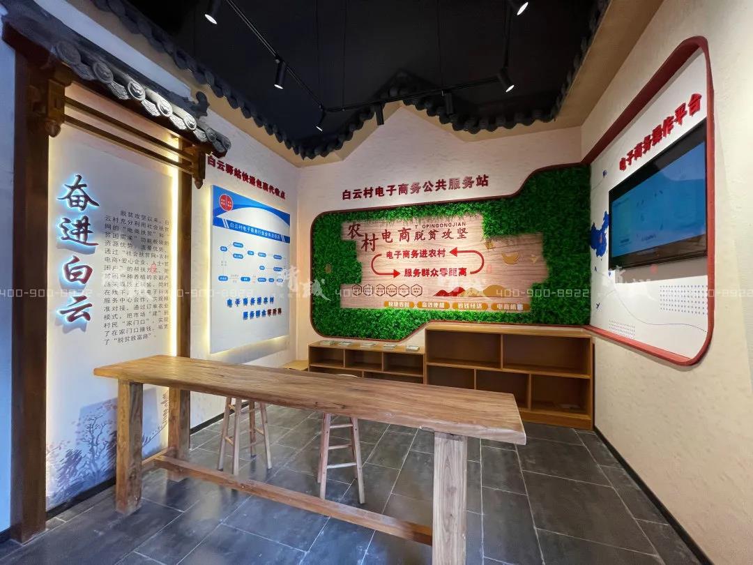 乡村旅游示范村展厅设计|岭涧白云 美丽乡村