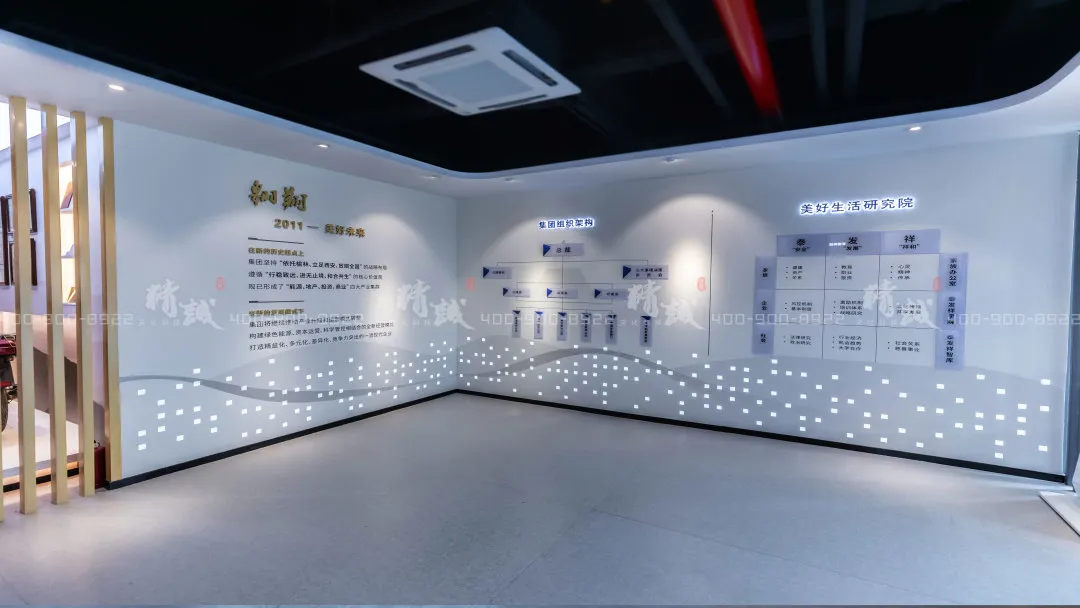 泰发祥企业展馆设计与施工展示